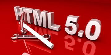 מדריך בניית אתרים ב- HTML5 – מבוא